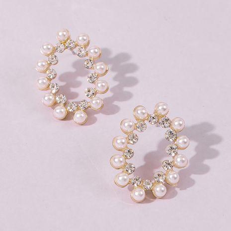 Irregular Simple Pearl Earrings NHMD249451's discount tags