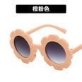 NHKD945130-Orange-pink