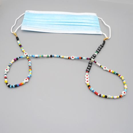 fashion trend color rice beaded mask chain glasses chain letter necklace NHGW249691's discount tags