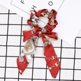 NHCL949939-Short-red-chain
