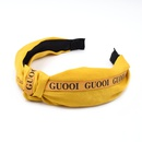New Korean simple hair knotted headband pure color hair accessories wholesale NHCL250088