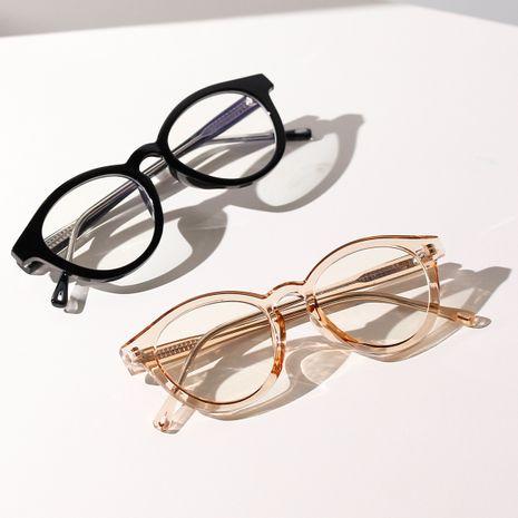 ultralight memory frame optical frame glasses anti-blue light small frame literary flat mirror wholesale  NHXU250311's discount tags