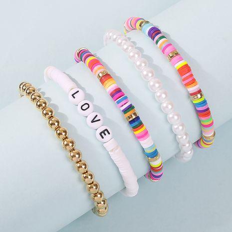 pulsera de estilo étnico conjunto de perlas de aleación pulsera creativa al por mayor NHMD250448's discount tags