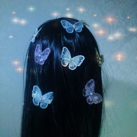 Antiquity Side Clip Style Cute Headdress Word Clip Butterfly Clip Hairpin wholesale  NHDM250361's discount tags