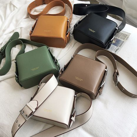 new Korean broadband one shoulder messenger bag fashionable texture small square bag wholesale NHLH250619's discount tags