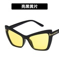 NHKD989251-Bright-black-and-yellow-film