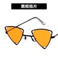 NHKD989265-Black-frame-orange-slices