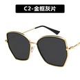 NHKD989274-C2-Gold-frame-gray-piece