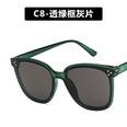 NHKD989312-C8-transparent-green-frame-gray-sheet