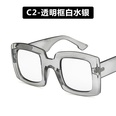 NHKD989326-C2-transparent-frame-white-mercury