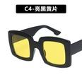 NHKD989328-C4-bright-black-yellow-film