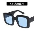 NHKD989329-C5-bright-black-and-blue-film