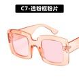 NHKD989331-C7-transparent-powder-frame-powder