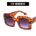 NHKD989333-C9-Leopard-Gray-Sheet