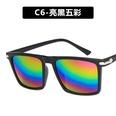 NHKD989347-C6-bright-black-multicolored
