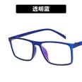 NHKD989353-Clear-Blue