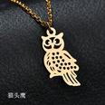 NHHF1010560-Owl-gold