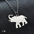 NHHF1010565-Elephant-Steel