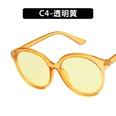 NHKD1011288-C4-transparent-yellow