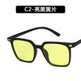 NHKD1011312-C2-bright-black-and-yellow-film