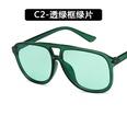 NHKD1011319-C2-transparent-green-frame-green-sheet