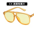 NHKD1011321-C4-transparent-yellow-frame-yellow-fil