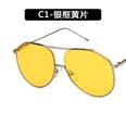 NHKD1011333-C1-Silver-frame-yellow-film