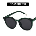 NHKD1011365-C2-transparent-gray-frame-with-green-f