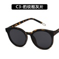 NHKD1011366-C3-Leopard-frame-gray-sheet-(with-word