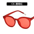 NHKD1011369-C6-transparent-red-(with-characters)