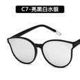 NHKD1011370-C7-bright-black-and-white-mercury-(wit
