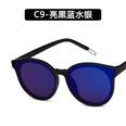 NHKD1011372-C9-bright-black-and-blue-mercury-(with