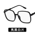 NHKD1013778-C6-bright-black-and-white-film