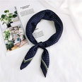 NHMN1026213-16-small-colored-dots-navy-blue-60cm