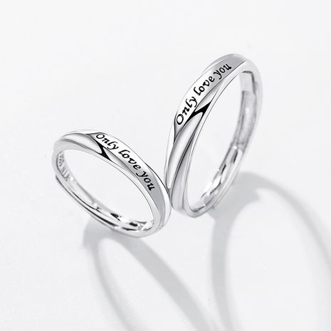 Simple 925 silver couple fashion trend ring letter ring wholesale nihaojewelry NHPP241060's discount tags