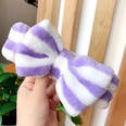 NHNA878923-7Purple-and-white-stripes