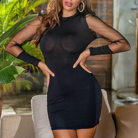 Las nuevas mujeres de la moda se ajustan a las mangas de malla del bolso de la cadera de la falda corta negra vestido de cuello medio elástico elástico NHAG241178's discount tags