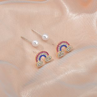 Fashion new full diamond rainbow cloud exquisite alloy earrings wholesale NHBQ241230's discount tags