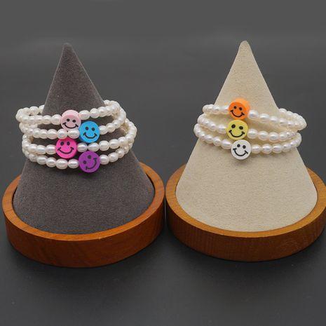 Moda coreana natural de agua dulce perla simple pulsera sonriente para las mujeres NHGW241889's discount tags