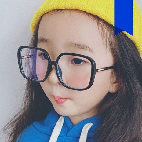 Marco de gafas de luz anti-azul para niños nuevo marco de gafas montura salvaje cuadrado marco de gafas lindo de dibujos animados de padres e hijos NHKD227139's discount tags