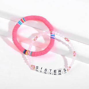 vente chaude nouveau bracelet de perles de perles colorées de poterie douce de style cristal fait à la main NHLL242099's discount tags