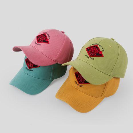 Sombrero de sol casual de las gorras de béisbol de la tendencia coreana de la moda para las mujeres al por mayor NHTQ242398's discount tags