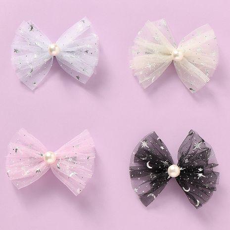 Ensemble d'épingles à cheveux latérales pour enfants en maille coréenne NHNU242461's discount tags