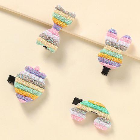 Ensemble de pinces pour enfants princesse NHNU242463's discount tags