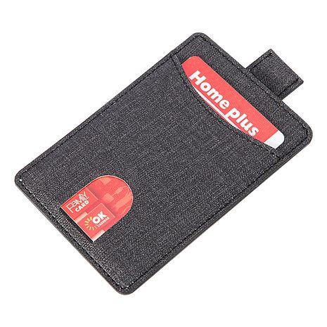 Mode lin ultra-mince porte-carte d'identité pour hommes carte de travail vente chaude en gros NHBN242550's discount tags