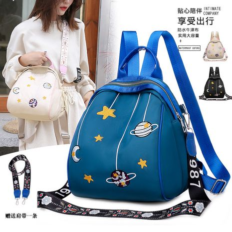 Korean multipurpose fashion trend cloth embroidered canvas mini travel small backpack NHJZ242733's discount tags