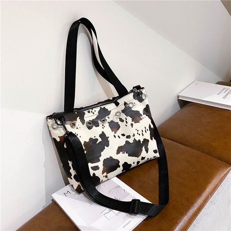new fashion Korean leopard print messenger shoulder students all-match Women's bags  NHJZ242757's discount tags