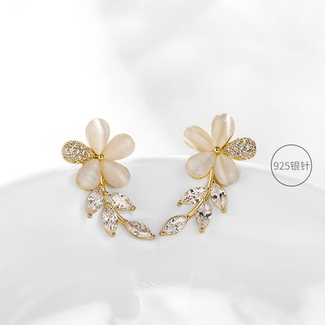 925 silver needle flowers fashion elegant new sweet and lovely alloy earrings for women NHPP251561's discount tags