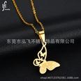 NHHF1057309-Butterfly-Golden