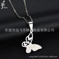NHHF1057310-Butterfly-Steel